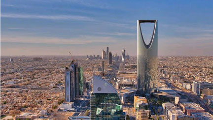 Photo: KSA, Riyadh
