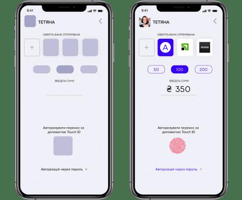Mobile-Banking 2