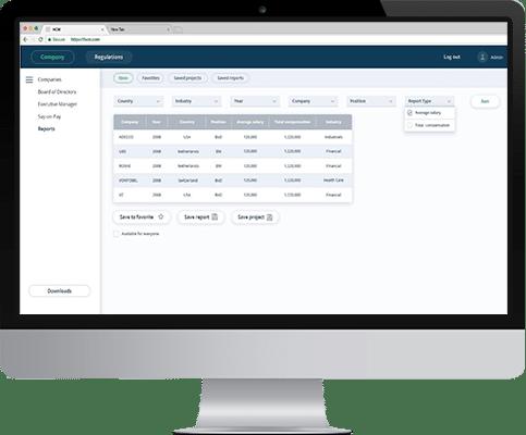 hcm data management system key